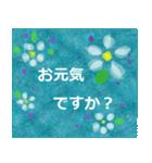 """伝えたい想いにかわいい花を添えて。""""和""""(個別スタンプ:04)"""