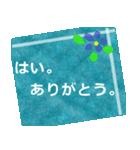 """伝えたい想いにかわいい花を添えて。""""和""""(個別スタンプ:05)"""