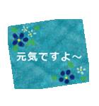 """伝えたい想いにかわいい花を添えて。""""和""""(個別スタンプ:06)"""