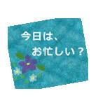 """伝えたい想いにかわいい花を添えて。""""和""""(個別スタンプ:07)"""