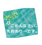"""伝えたい想いにかわいい花を添えて。""""和""""(個別スタンプ:08)"""