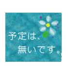 """伝えたい想いにかわいい花を添えて。""""和""""(個別スタンプ:09)"""