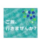 """伝えたい想いにかわいい花を添えて。""""和""""(個別スタンプ:10)"""