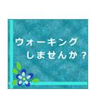 """伝えたい想いにかわいい花を添えて。""""和""""(個別スタンプ:12)"""