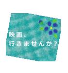 """伝えたい想いにかわいい花を添えて。""""和""""(個別スタンプ:13)"""