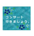 """伝えたい想いにかわいい花を添えて。""""和""""(個別スタンプ:14)"""