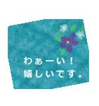 """伝えたい想いにかわいい花を添えて。""""和""""(個別スタンプ:15)"""