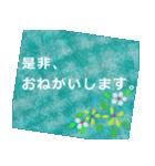 """伝えたい想いにかわいい花を添えて。""""和""""(個別スタンプ:16)"""