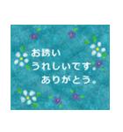 """伝えたい想いにかわいい花を添えて。""""和""""(個別スタンプ:17)"""