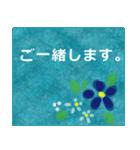 """伝えたい想いにかわいい花を添えて。""""和""""(個別スタンプ:18)"""