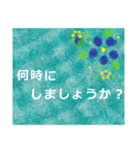 """伝えたい想いにかわいい花を添えて。""""和""""(個別スタンプ:19)"""