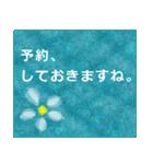 """伝えたい想いにかわいい花を添えて。""""和""""(個別スタンプ:20)"""