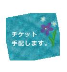 """伝えたい想いにかわいい花を添えて。""""和""""(個別スタンプ:21)"""