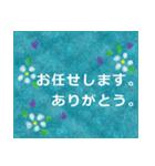 """伝えたい想いにかわいい花を添えて。""""和""""(個別スタンプ:22)"""