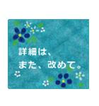 """伝えたい想いにかわいい花を添えて。""""和""""(個別スタンプ:23)"""
