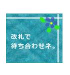 """伝えたい想いにかわいい花を添えて。""""和""""(個別スタンプ:24)"""