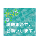 """伝えたい想いにかわいい花を添えて。""""和""""(個別スタンプ:25)"""