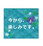 """伝えたい想いにかわいい花を添えて。""""和""""(個別スタンプ:26)"""