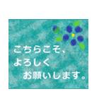 """伝えたい想いにかわいい花を添えて。""""和""""(個別スタンプ:27)"""