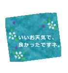 """伝えたい想いにかわいい花を添えて。""""和""""(個別スタンプ:28)"""
