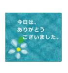 """伝えたい想いにかわいい花を添えて。""""和""""(個別スタンプ:29)"""
