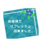 """伝えたい想いにかわいい花を添えて。""""和""""(個別スタンプ:30)"""