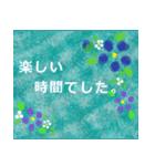 """伝えたい想いにかわいい花を添えて。""""和""""(個別スタンプ:31)"""