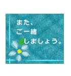 """伝えたい想いにかわいい花を添えて。""""和""""(個別スタンプ:32)"""