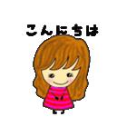 【カラフルさんの日常使えるスタンプ❷】(個別スタンプ:03)