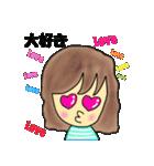 【カラフルさんの日常使えるスタンプ❷】(個別スタンプ:07)