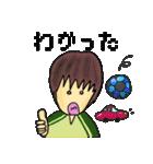 【カラフルさんの日常使えるスタンプ❷】(個別スタンプ:11)