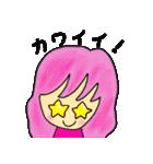 【カラフルさんの日常使えるスタンプ❷】(個別スタンプ:14)