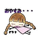 【カラフルさんの日常使えるスタンプ❷】(個別スタンプ:15)