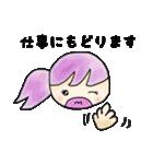 【カラフルさんの日常使えるスタンプ❷】(個別スタンプ:16)
