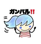 【カラフルさんの日常使えるスタンプ❷】(個別スタンプ:20)
