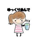 【カラフルさんの日常使えるスタンプ❷】(個別スタンプ:22)