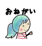 【カラフルさんの日常使えるスタンプ❷】(個別スタンプ:23)