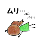 【カラフルさんの日常使えるスタンプ❷】(個別スタンプ:24)
