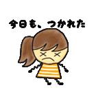 【カラフルさんの日常使えるスタンプ❷】(個別スタンプ:25)