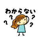 【カラフルさんの日常使えるスタンプ❷】(個別スタンプ:28)