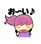 【カラフルさんの日常使えるスタンプ❷】(個別スタンプ:29)