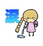【カラフルさんの日常使えるスタンプ❷】(個別スタンプ:30)
