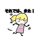 【カラフルさんの日常使えるスタンプ❷】(個別スタンプ:32)
