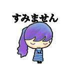 【カラフルさんの日常使えるスタンプ❷】(個別スタンプ:33)