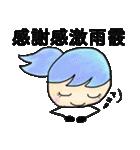【カラフルさんの日常使えるスタンプ❷】(個別スタンプ:37)