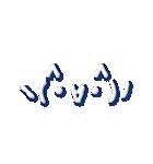 よく使うネコ顔文字+ネコ語1(個別スタンプ:01)
