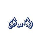 よく使うネコ顔文字+ネコ語1(個別スタンプ:04)