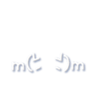 よく使うネコ顔文字+ネコ語1(個別スタンプ:07)