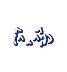 よく使うネコ顔文字+ネコ語1(個別スタンプ:08)