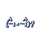 よく使うネコ顔文字+ネコ語1(個別スタンプ:10)